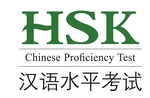 Other language exams and language certification logos of Chinese - Mandarin