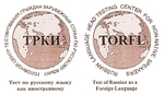 Other language exams and language certification logos of Russian